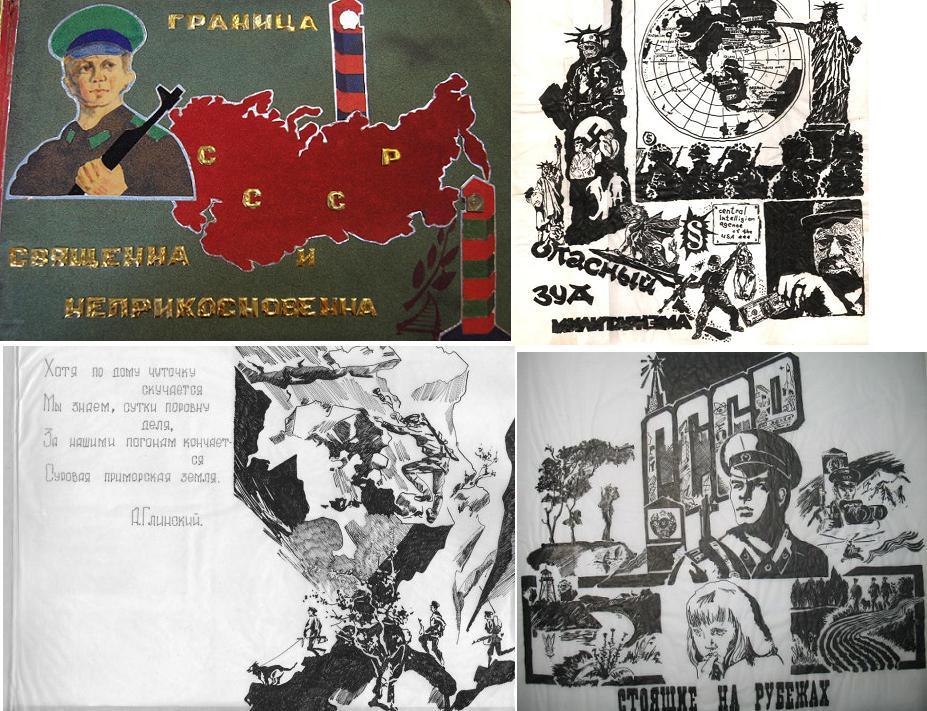 """Пограничный Брест из альбомов """"дембелей"""" бывшего СССР"""