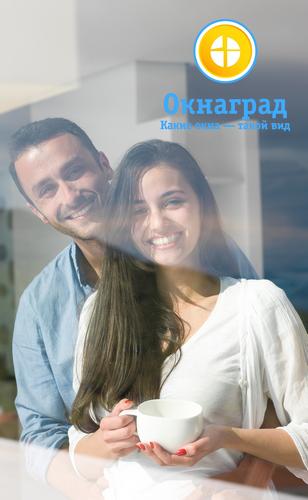 ПВХ-окна в Бресте всего за 1 рубль в день! Время приятных предложений