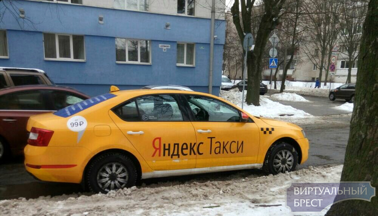 Фотофакт: в Бресте появилось Яндекс-такси?