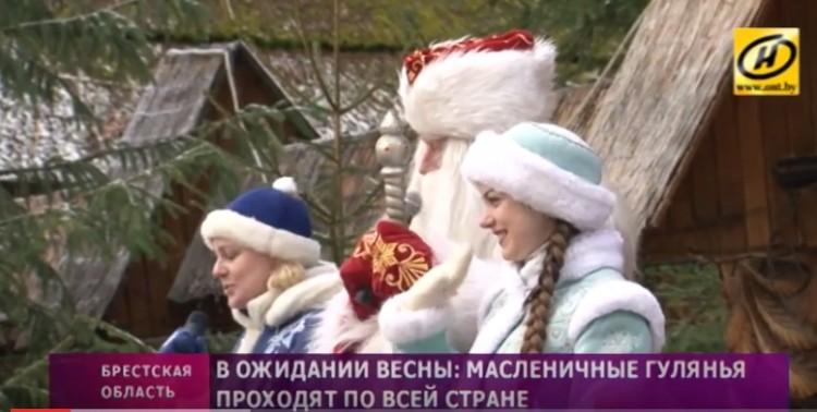 Гуляй, Масленица! Белорусы шумно и ярко прощаются с зимой