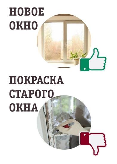 Купить окна в Бресте за 0 рублей? Беспроцентная рассрочка на год!