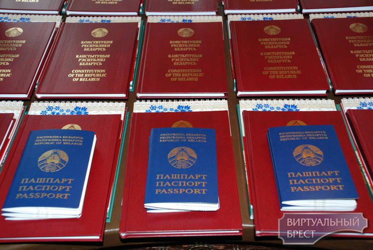 Поздравление руководства города с Днем Конституции Республики Беларусь (это сегодня, кто не знает)