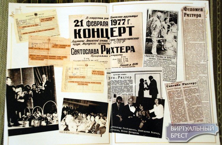ВБресте начались выступленияII интернационального конкурса им.Рихтера