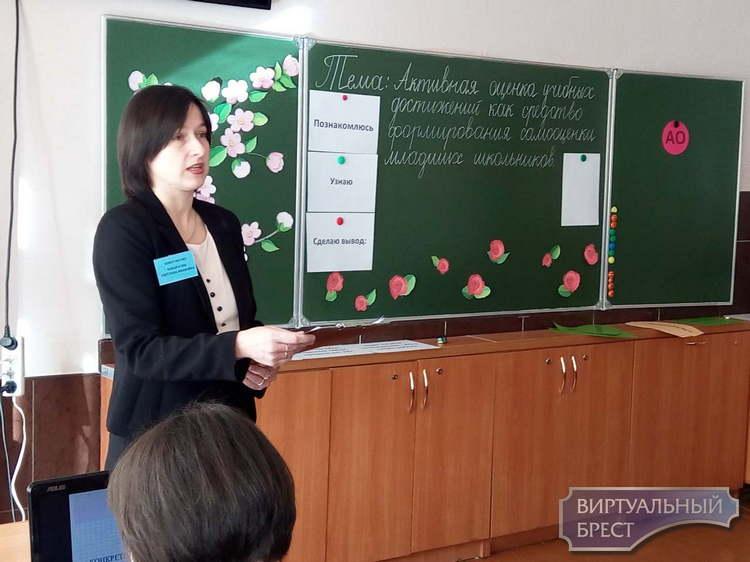 В Бресте провели семинар для руководителей методических объединений и учителей
