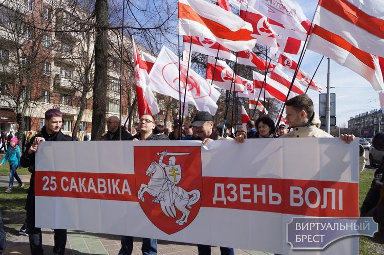 ВБресте состоялись шествие имитинг вчесть Дня Воли