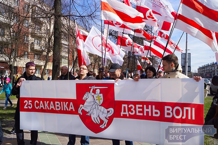 В Бресте власти разрешили проведение фестиваля в День Воли — с концертом, ярмаркой и флагами