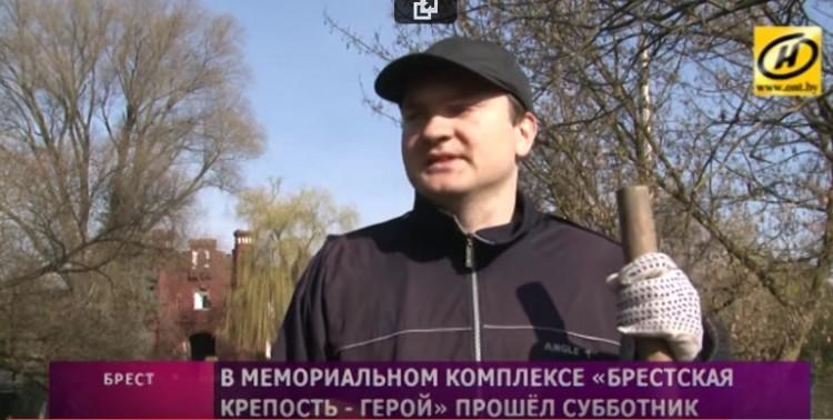 Массовый субботник прошёл 1 апреля в Брестской крепости