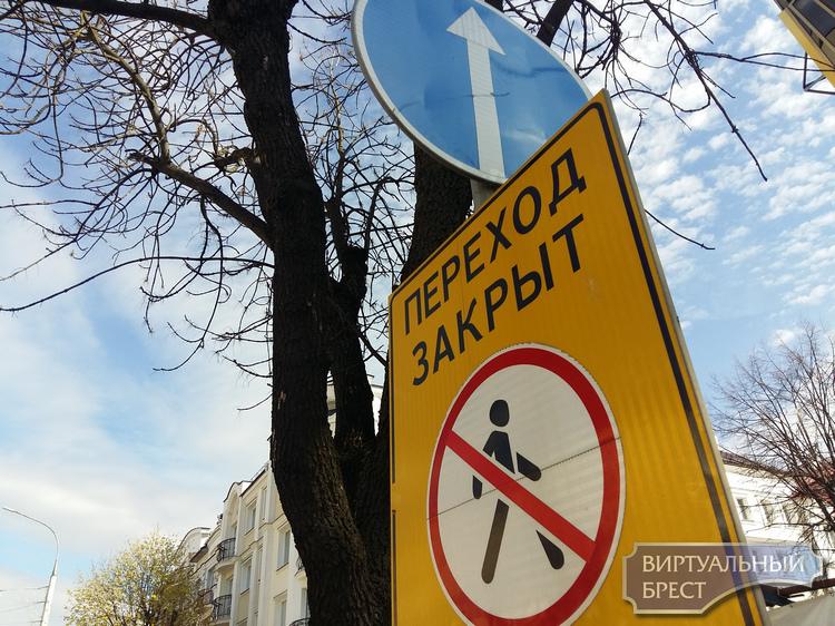 На ул. Ленина закрыли пешеходный переход у театра драмы