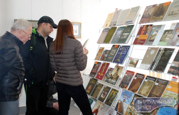Книжную новинку об историко-культурном наследии презентовали в Брестской области