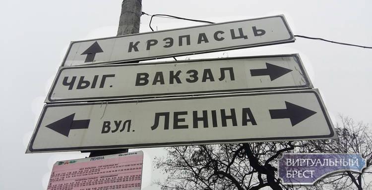 С двух средних - теперь можно прямо. На Машерова через Ленина