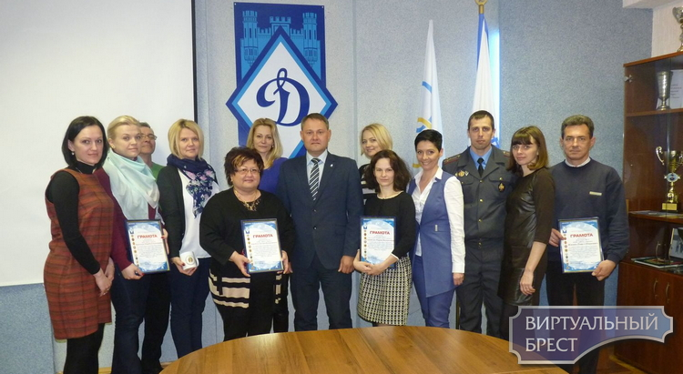 94-я годовщина образования БФСО «Динамо»
