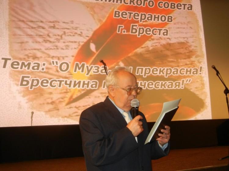 Совет ветеранов Ленинского района провел заседание клуба по теме «Брестчина поэтическая»