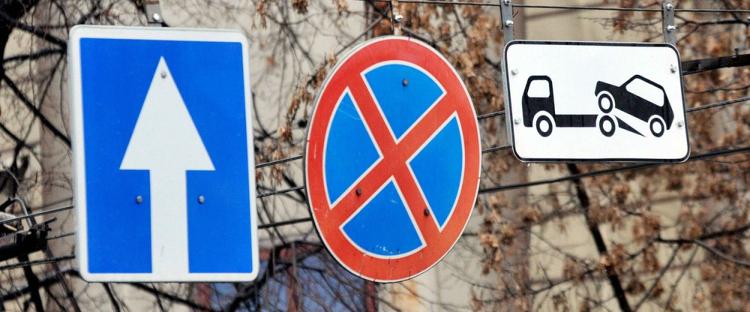 Изменения в организации дорожного движения в городе Пинске