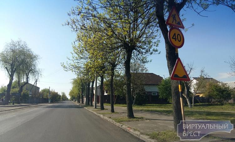 17 мая на ул.Сикорского будет частично перекрыто движение транспортных средств