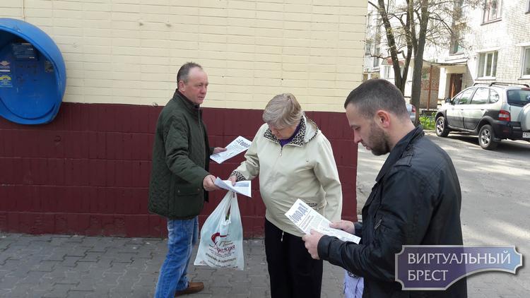 """Местные проблемы обсуждали в Белоозёрске вместе с кампанией """"За наш город"""""""