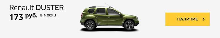 Renault Kaptur стал еще доступнее: снижена ставка по кредиту в белорусских рублях