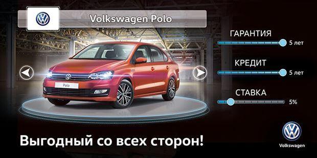 5 серьезных поводов купить Volkswagen Polo