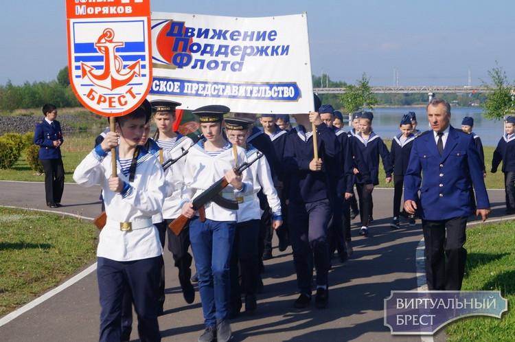 """Поход в рамках патриотического марафона """"Память"""" организовали юные моряки Бреста"""