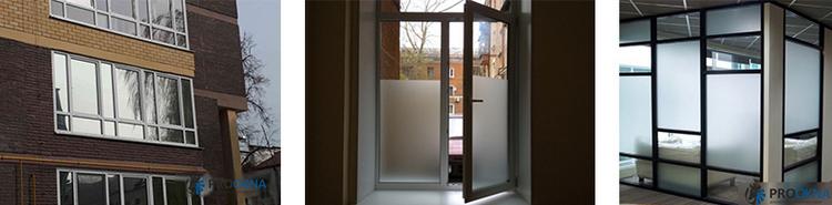 Тонировка окон домов - современная альтернатива жалюзи и рольшторам