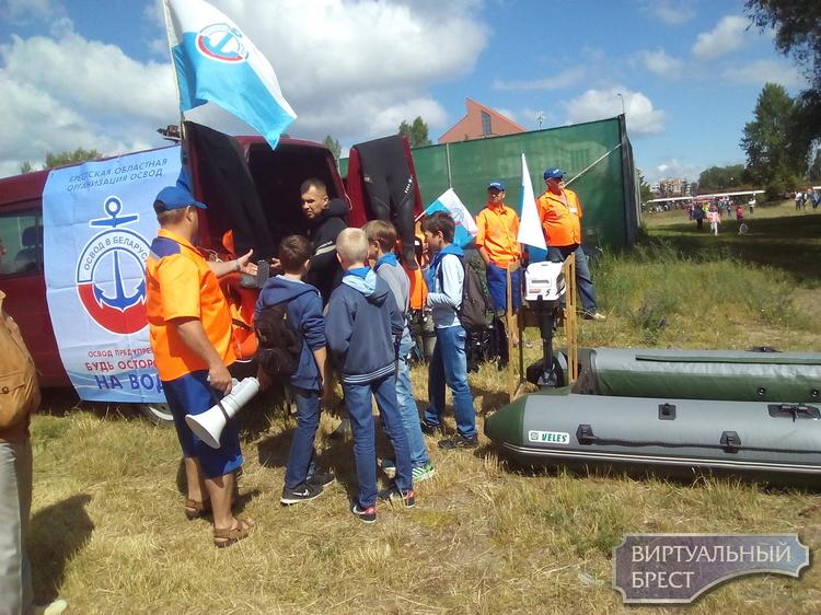 ОСВОД и МЧС учили детей правильному поведению на воде