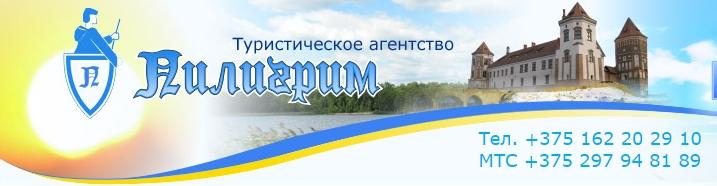 Отдых на черноморском побережье Украины: что выбрать - Коблево или Затоку?