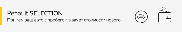 4x4 под 4,4% в белорусских рублях. Ваш новый внедорожник на особых условиях покупки