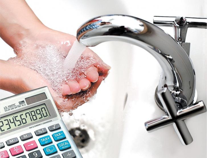 Новый порядок оплаты за услуги  водоснабжения и канализации
