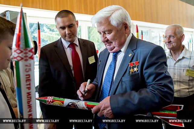 Космонавт Петр Климук отмечает 75-летие на малой родине в Брестской области