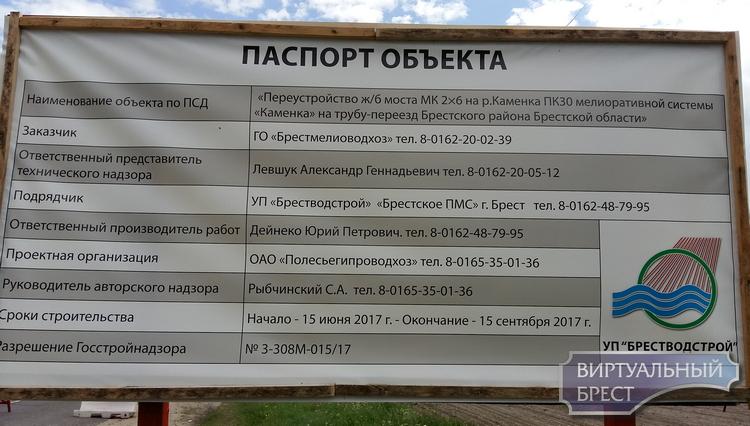 Закрыто движение между Каменицей-Жировецкой и Вулькой-Заставской