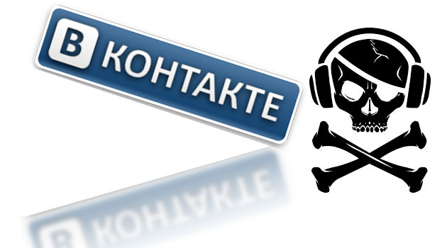Почему вашу группу или сообщество Вконтакте могут в любой момент заблокировать