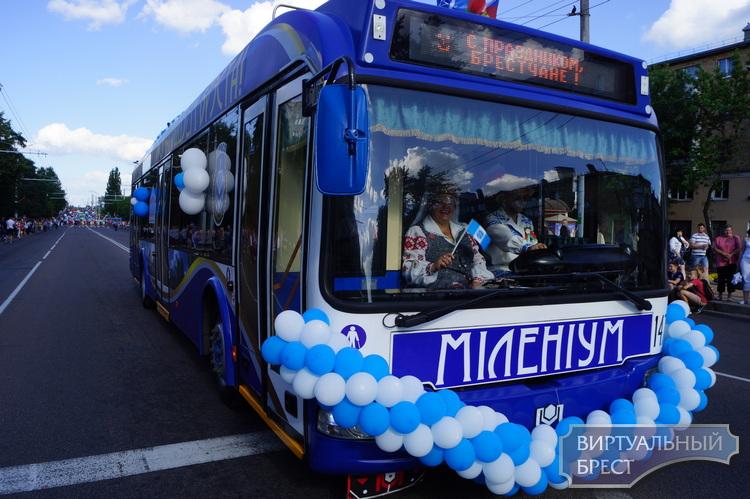 Тематический троллейбус к 1000-летию Бреста будет курсировать по улицам города