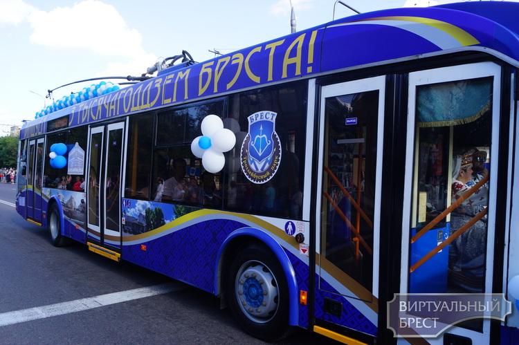 О запрещении движения троллейбусов по ул. Орджоникидзе