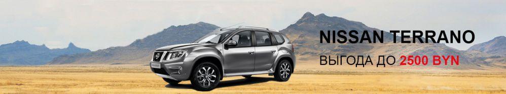 Хватай и уезжай! 3 горячие выгоды на Nissan в августе