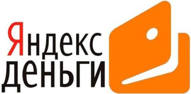 Кошельки сервиса Яндекс.Деньги теперь можно пополнять через ЕРИП