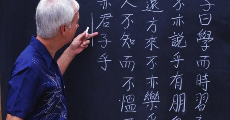Китайский язык начнут изучать в некоторых школах Бреста