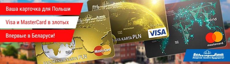 Обменник visa qiwi wallet пополнение через терминал