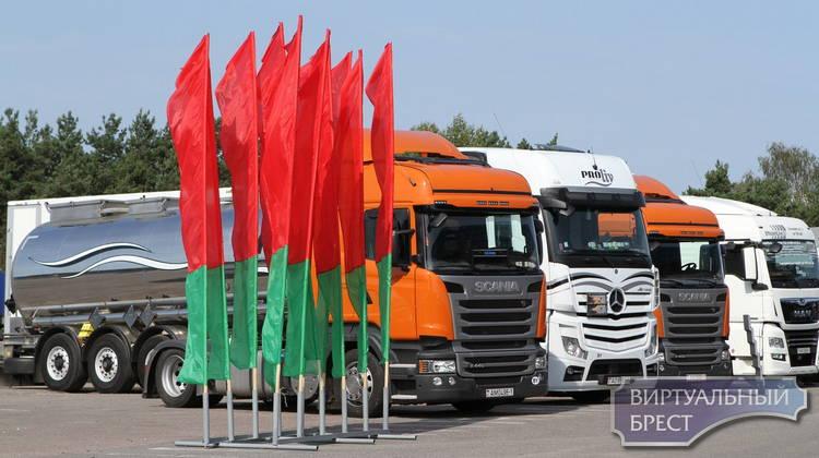 Завершился финальный этап 10-го конкурса мастерства водителей магистральных автопоездов