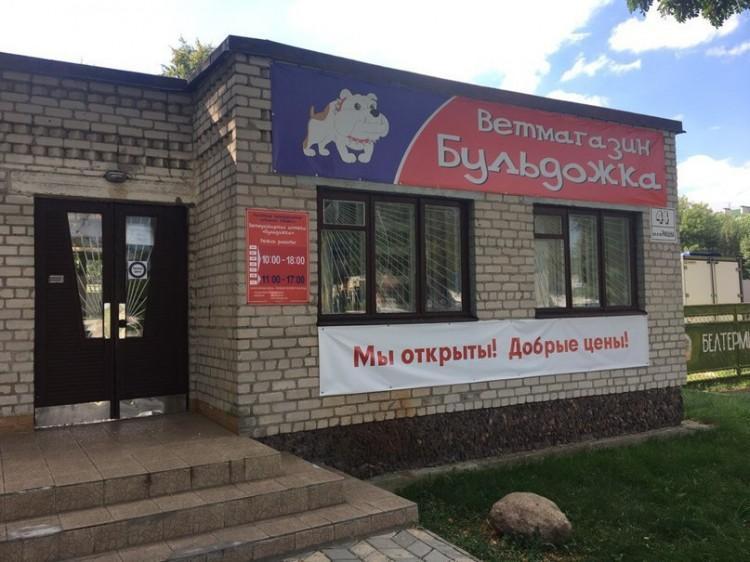 Первая социальная аптека для животных открывается в Бресте