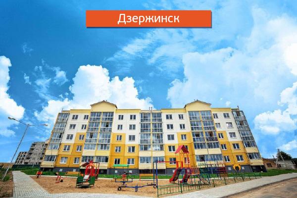 Чеки для налоговой Беловежская улица купить справку для кредита в банке беларусь
