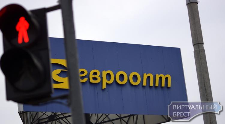 «Евроопт» рассказал, почему закрывает магазины в некоторых районах Брестской области