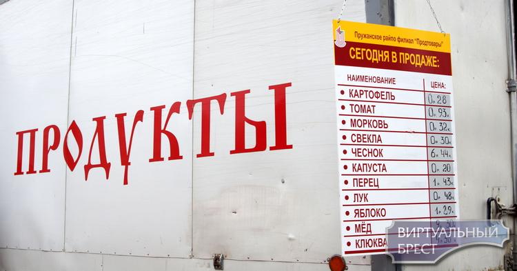 """Сельскохозяйственная ярмарка прошла на стоянке ТРЦ """"Экватор"""" на Гаврилова. Что по чём?"""