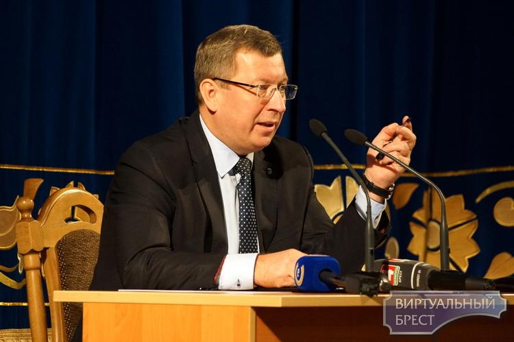 Обращение председателя Брестского горисполкома А.С.Рогачука к жителям города (приглашает на встречу)