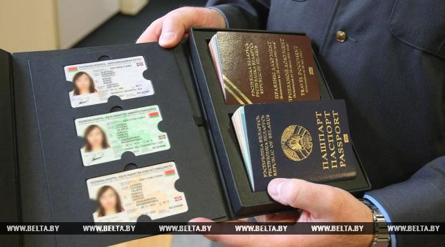 После введения биометрических документов может появиться возможность иметь два паспорта