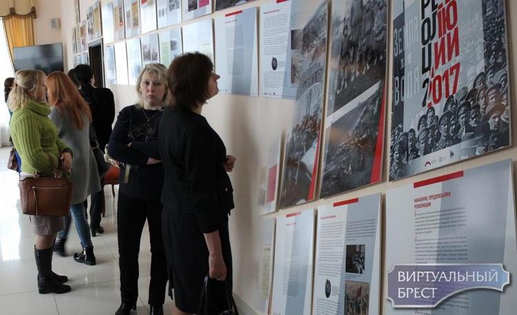 """Редкие документы представлены на выставке """"1917. Код революции"""""""