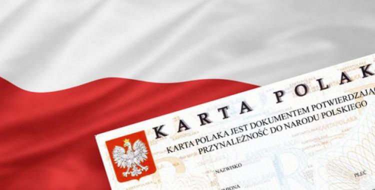 Польша хочет ужесточить условия выдачи карты поляка. Группа белорусов протестует