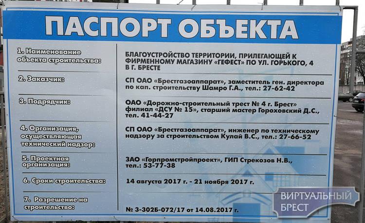 Улицу Орджоникидзе соединяют проездом с Менжинского