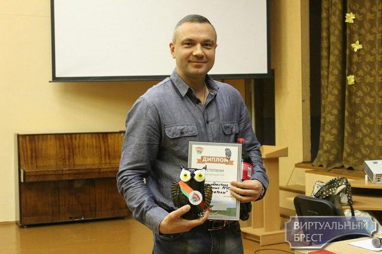 В Московском районе города Бреста состоялся первый «Интеллектуальный вечер»