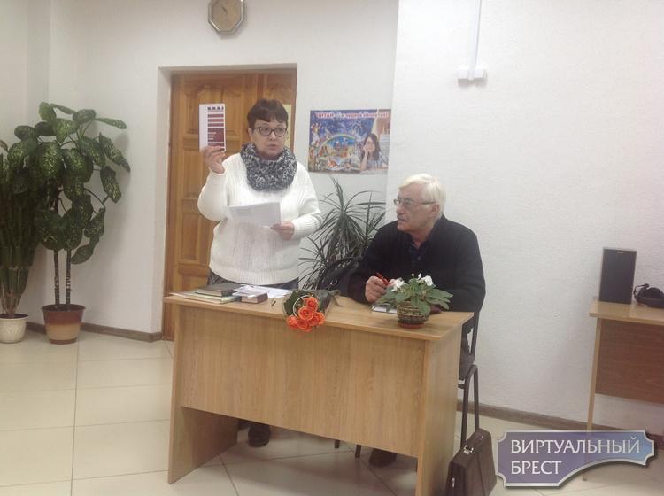 Неделя русского языка проходит в гимназии №2 г. Бреста