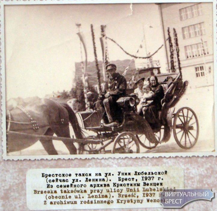 На выставке семейной фотографии межвоенного периода встретились прошлое и настоящее
