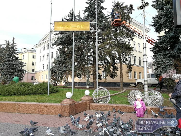 Подготовка города к Новому году в Бресте стартовала досрочно